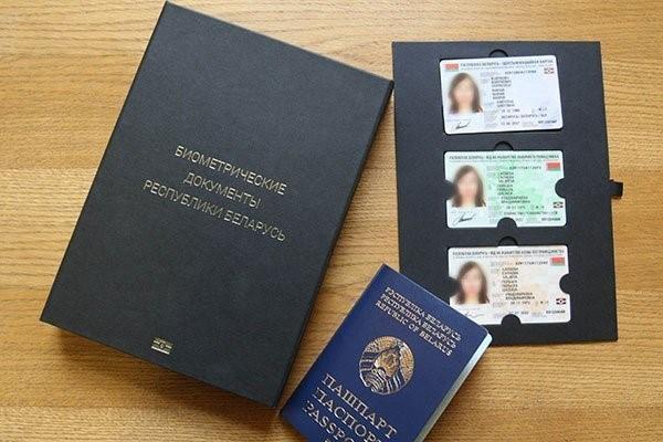 Продолжается подготовка по переходу на биометрические документы